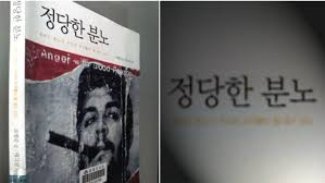 한국 금융거래의 빡침을 외국인에게 전달해 보자