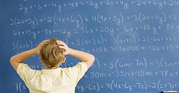 수학 잘하는 방법