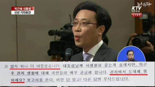 열연중인 박민혁 기자. 안방극장에서 만나길 기대한다.