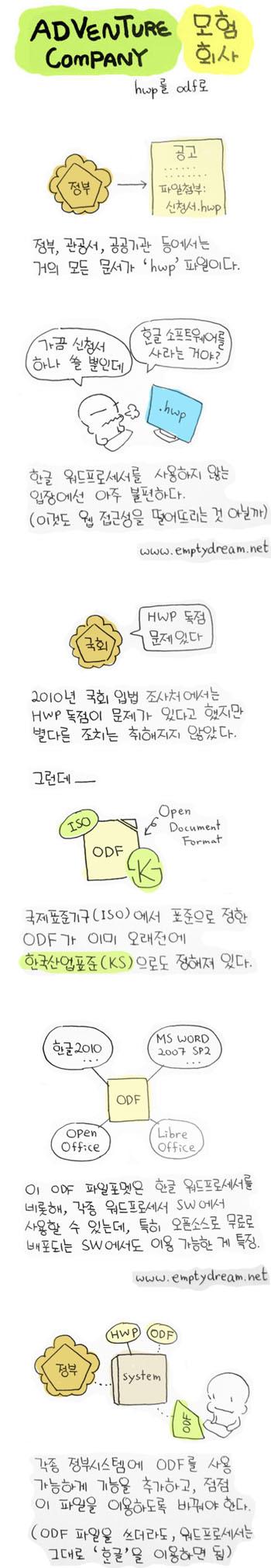 20130626_1_copy