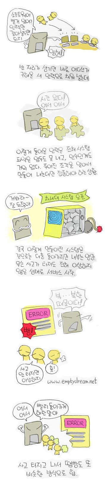 20130703_33_copy