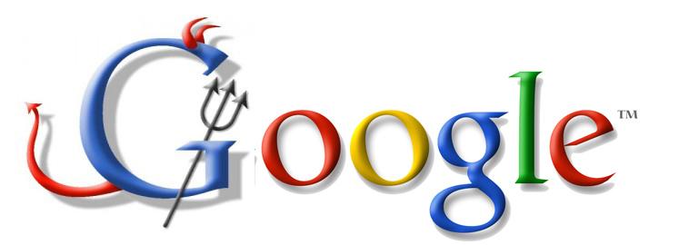 사악한 구글?