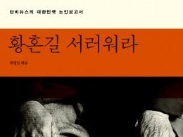 hwanghonkil-260x194