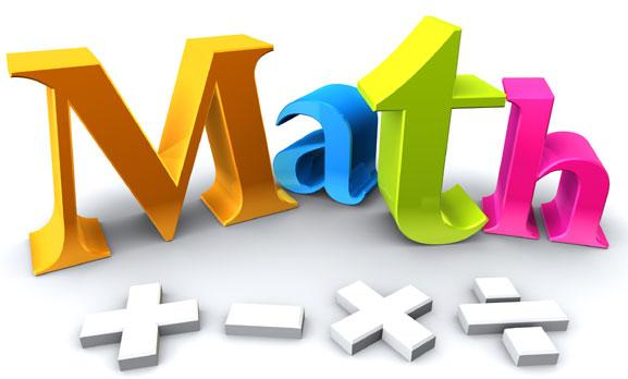 수학 잘 하는 방법