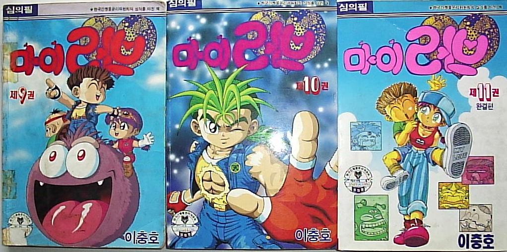 한국만화가협회에 바라는 7가지