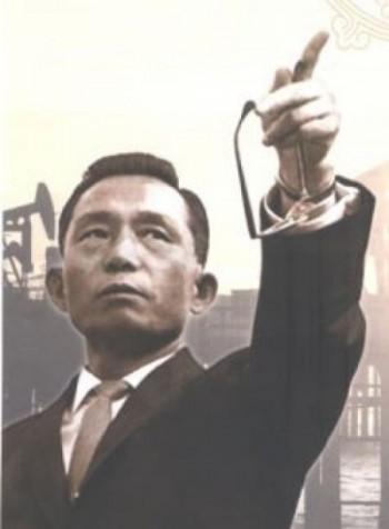 위대한 반인반신 박정희 대통령의 모습이 '깜짝' 등장한다.
