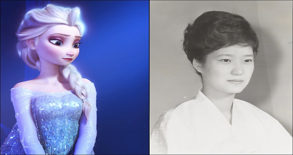 채널A가 놓친 박근혜와 겨울왕국의 진짜 공통점