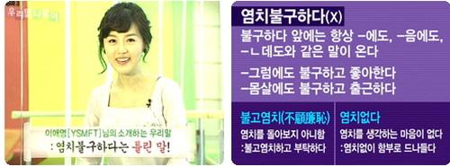 이미지 출처 : http://talk.imbc.com/news/view.aspx?idx=29910