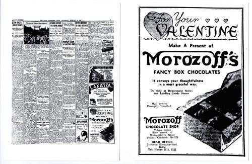 1936년 고베 모로조프 제과가 게재한 발렌타인 쵸코의 신문 광고