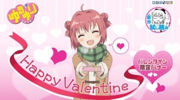 발렌타인 초콜릿의 '진짜' 유래와 역사