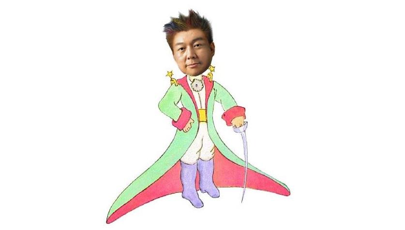 [정치문학 걸작선] 새정치 왕자