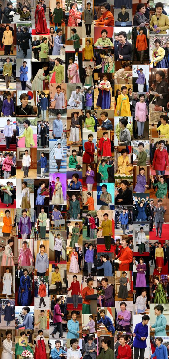 ▲ 박근혜 대통령은 1년 동안 공식석상에서만 122벌의 다른 옷을 착용했다. ⓒ 단비뉴스