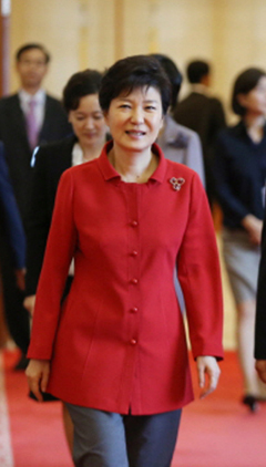 ▲ 박근혜 대통령의 '투자활성화복'. ⓒ 청와대 홈페이지