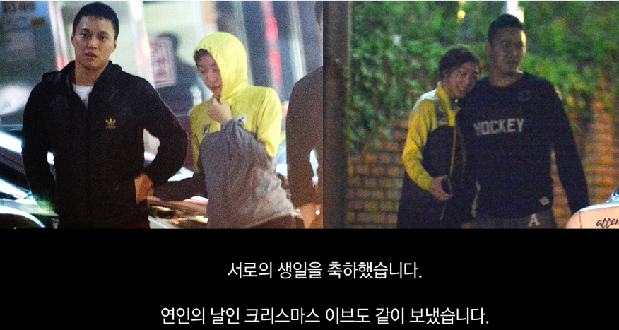 김연아 연애 개드립-비판 모음