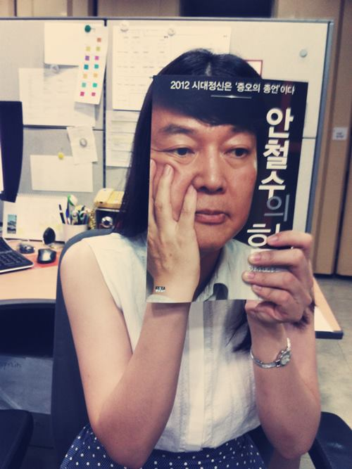 '이 암덩어리를 어떻게 치료하나...' (출처: 출판사 창비 트위터 @changbi_books)