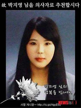 박지영 (1)