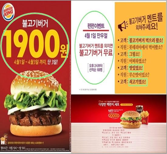 버거킹이 이 가격이면 한국인들도 미국 비만률이 될 텐데...
