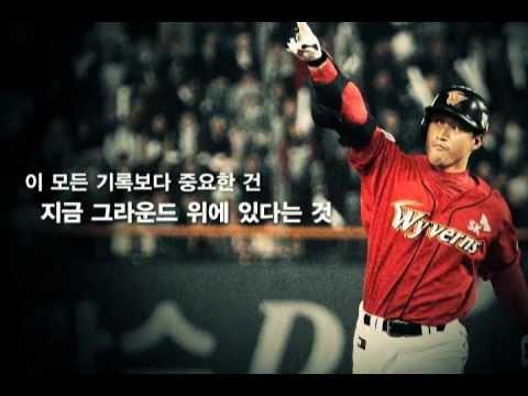 그리고 김재현은 한국시리즈에서 결승타로 보답한다.