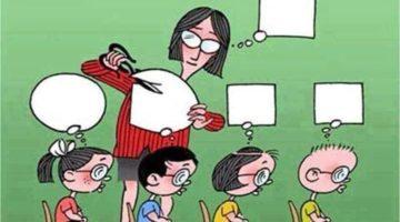 상상력이 없는 교육의 문제