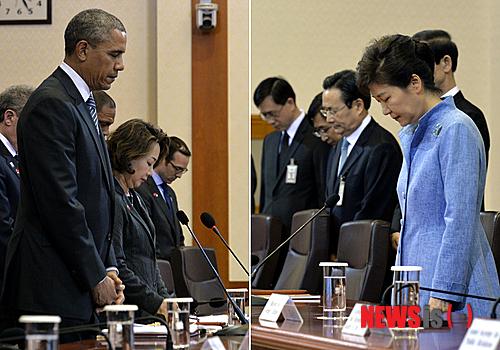 박근혜 대통령의 복장이 잘못된 이유