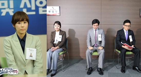 ▲ 취업은 누구에게나 쉬운 일이 아니다. SBS 드라마 와 의 한 장면. ⓒ SBS