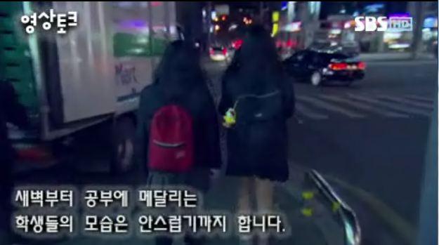 행복과 성적이 반비례하는 이상한 나라, 대한민국