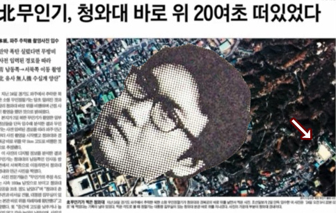조선이 보도한 북한 무인기의 청와대 인근 촬영 사진. (보안상 문제가 될 수 있는 부분은 자체 모자이크 처리)