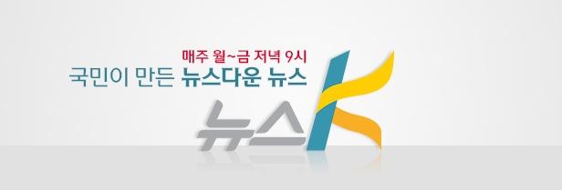 '조선일보 오보'가 정작 진짜 오보? 국민TV의 오보 소동