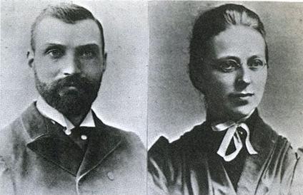 윌리엄과 로제타 홀 부부