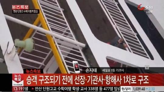 선박 관련 한국 법망의 구멍들