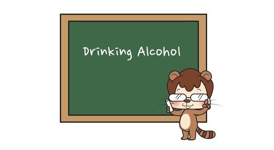 미국인이 쓰는 음주 관련 영어 표현 총정리