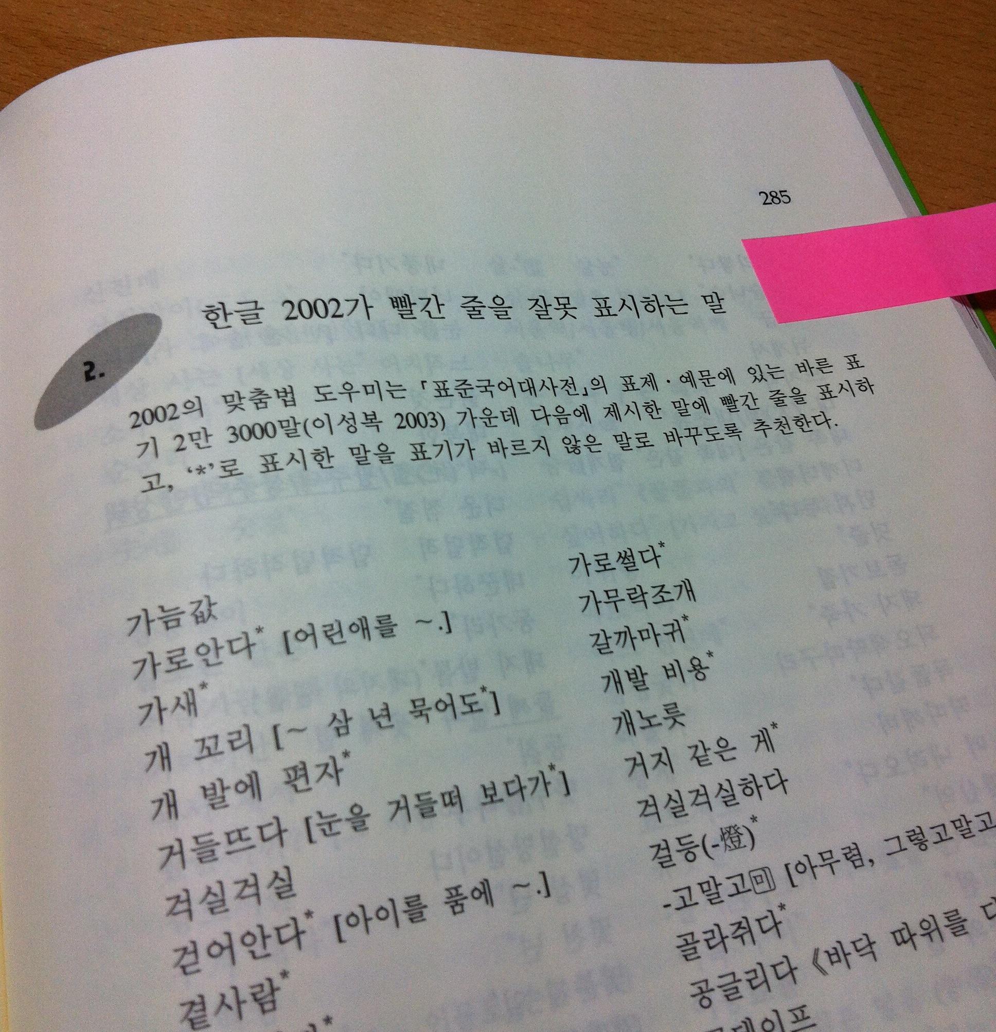 이성복, >, 세창미디어, 2007.