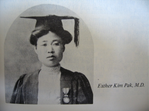 조선 최초의 여의사: 김점동 또는 에스더 박