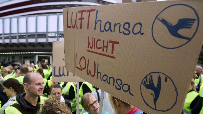 루프트한자 파업 사태로 살펴보는 '노동귀족' 문제