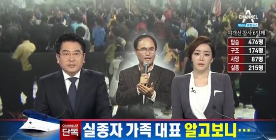 채널A는 어떻게 청소년 운동가 송정근을 왜곡했는가?