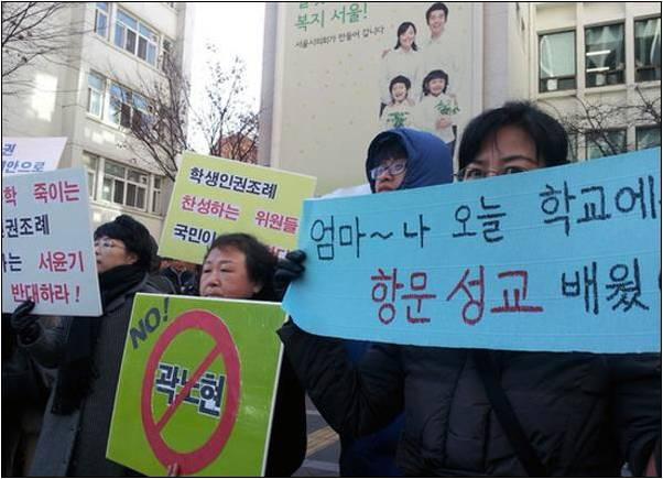 한국의 현실 (출처: 오마이뉴스)