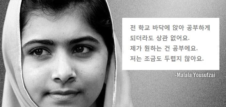 소설보다 잔혹한 이슬람 근본주의자의 여성 탄압