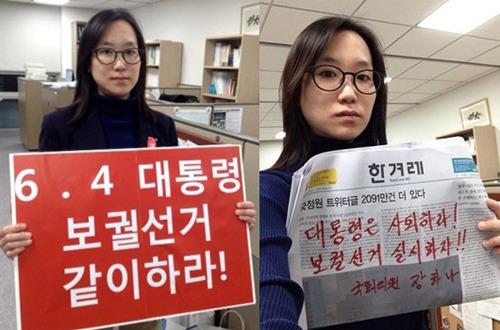 """세월호 심판은 """"정권 퇴진"""" 구호가 아닌 """"선거""""로 해야 한다"""