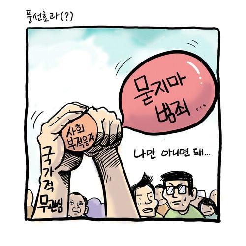 출처: 부산일보