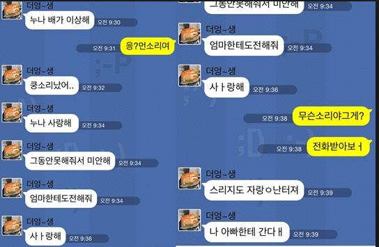 """세월호 사건, """"쿨하라""""는 지적이 무의미한 이유"""