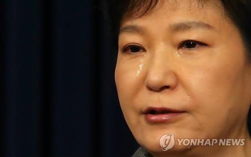 박근혜와 '재난과의 전쟁'