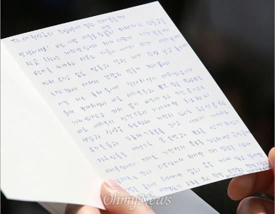 """단원고 3학년 학생이 쓴 """"TO. 대한민국의 직업병에 걸린 기자분들께"""" 편지. 출처 오마이뉴스"""