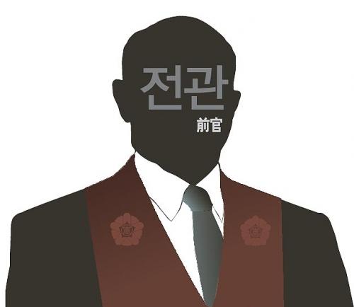 세월호 참사를 낳은 도덕 불감증의 근원 '전관예우'