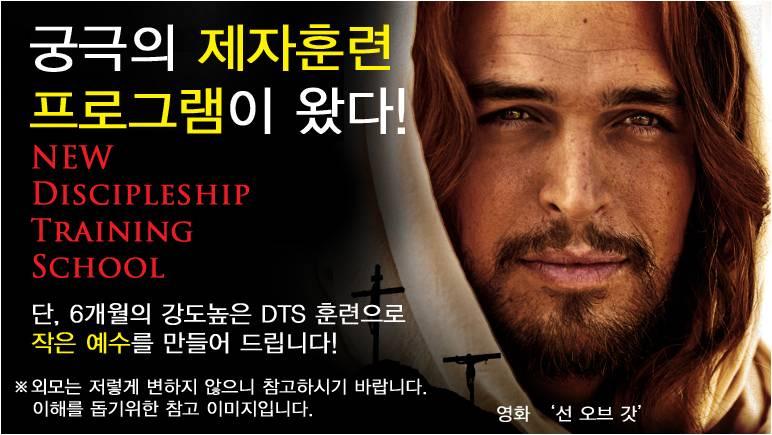 ※이미지 편집: 권대원