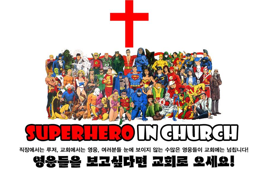이미지 편집: 권대원
