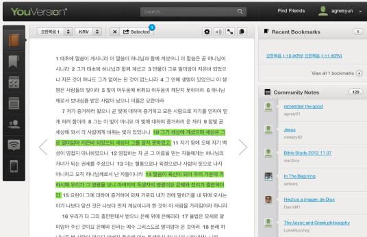 성경책은 가장 오래된 책이면서도 가장 오랫동안 살아있는 책이다. YouVersion은 책을 커뮤니티와 함께 읽고 성경책을 개인화할 수 있는 도구로 탄생했으며 현재 100여개국에서 서비스되고 있다.