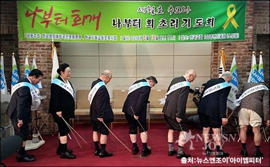 세월호 희생자 욕보인 목사들의 망동
