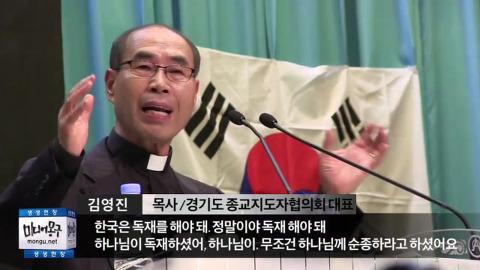 한국의 모 과거 독재자에 대한 종교적 숭배현상을 연상시킨다.
