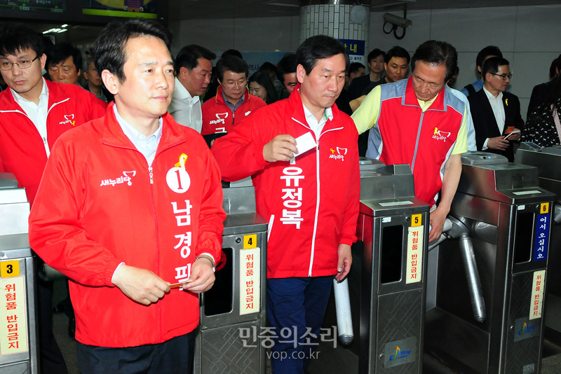 인천, 경기의 새정련 패인: 여성과 자영업자