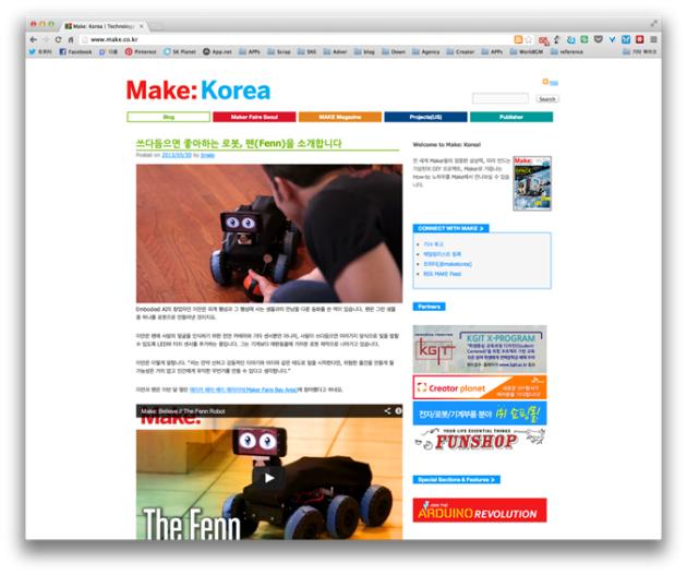 http://www.make.co.kr
